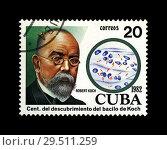 Роберт Кох, исследователь туберкулеза, первооткрыватель туберкулезной палочки. Почтовая марка Кубы (выпущена в 1982 г.) Стоковое фото, фотограф FMRU / Фотобанк Лори