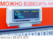 Купить «Scoreboard electronic scales at the grocery store. Text in Russian: weight, price, cost, you can weigh,», фото № 29511571, снято 20 ноября 2018 г. (c) Акиньшин Владимир / Фотобанк Лори
