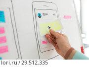 Купить «hand of developer working on ui design at office», фото № 29512335, снято 5 февраля 2018 г. (c) Syda Productions / Фотобанк Лори