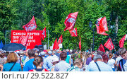 Russia, Samara, August, 2018: Russian citizens at a rally against raising the retirement age. Text in Russian: Samara against raising the retirement age. Редакционное фото, фотограф Акиньшин Владимир / Фотобанк Лори