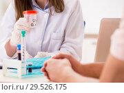 Купить «Male sperm donor visiting clinic», фото № 29526175, снято 15 августа 2018 г. (c) Elnur / Фотобанк Лори