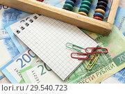 Российские деньги, блокнот для записей, скрепки и счеты. Бизнес-натюрморт. Стоковое фото, фотограф Наталья Осипова / Фотобанк Лори