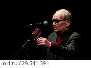 Купить «Ennio Morricone attends at the evening in memory of Bernardo Bertolucci at the Argentina Theatre in Rome, ITALY-06-12-2018.», фото № 29541391, снято 6 декабря 2018 г. (c) age Fotostock / Фотобанк Лори