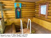 Купить «A holy source in honor of St. Barnabas of Vetluzhsky in the village of Kazirovo, Kostroma Region.», фото № 29542627, снято 23 июня 2017 г. (c) Валерий Смирнов / Фотобанк Лори