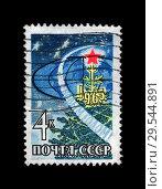 Купить «С Новым Годом! Зеленая елка с гирляндой и красной звездой. Почтовая марка СССР (выпущена в 1964 г.)», фото № 29544891, снято 1 сентября 2018 г. (c) FMRU / Фотобанк Лори