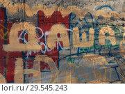"""Купить «Слово """"Даша"""", граффити на бетонной стене. Субкультура», эксклюзивное фото № 29545243, снято 25 ноября 2018 г. (c) Анатолий Матвейчук / Фотобанк Лори"""