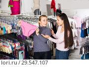 Women together choosing panties. Стоковое фото, фотограф Яков Филимонов / Фотобанк Лори