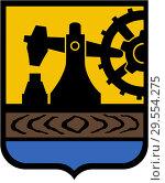 Купить «Герб города Катовице. Польша», иллюстрация № 29554275 (c) Владимир Макеев / Фотобанк Лори
