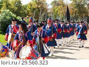 Купить «Costumed procession on the Day of Catalonia in Park de la Ciutadella, Spain», фото № 29560323, снято 11 сентября 2018 г. (c) Яков Филимонов / Фотобанк Лори