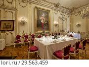 Купить «Schonbrunn Palace. Vienna Austria.», фото № 29563459, снято 6 ноября 2018 г. (c) age Fotostock / Фотобанк Лори