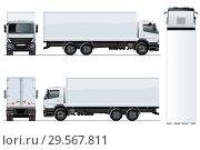 Купить «Vector truck template isolated on white background», иллюстрация № 29567811 (c) Александр Володин / Фотобанк Лори