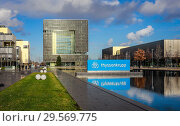 Купить «ThyssenKrupp Headquarters, Essen, North Rhine-Westphalia, Ruhr Area, Germany, Europe», фото № 29569775, снято 4 декабря 2018 г. (c) Caro Photoagency / Фотобанк Лори