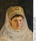 Купить «Bobrov Viktor Alexejewitsch - the Melancholy Bride.», фото № 29571615, снято 16 июля 2019 г. (c) age Fotostock / Фотобанк Лори