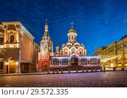 Казанский собор на Красной Площади Kazan Cathedral on Red Square in Moscow (2018 год). Стоковое фото, фотограф Baturina Yuliya / Фотобанк Лори