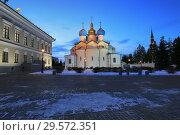 Купить «Beautiful evening view of the Cathedral of the Annunciation in the Kazan Kremlin», фото № 29572351, снято 6 декабря 2018 г. (c) Яна Королёва / Фотобанк Лори