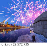 Купить «Fireworks over the Moskva River and the Kremlin (at night), Moscow, Russia--the most popular view of Moscow», фото № 29572735, снято 24 марта 2018 г. (c) Владимир Журавлев / Фотобанк Лори