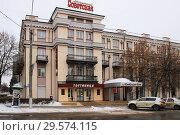 Купить «Гостиница Советская в новогоднем оформлении  Липецк», фото № 29574115, снято 15 декабря 2018 г. (c) Евгений Будюкин / Фотобанк Лори