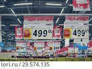 Купить «Магазинные новогодние ценники в гипермаркете», фото № 29574135, снято 15 декабря 2018 г. (c) Юлия Юриева / Фотобанк Лори