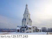 Купить «Церковь Вознесения господня в Коломенском, Москва», фото № 29577243, снято 17 декабря 2018 г. (c) Natalya Sidorova / Фотобанк Лори