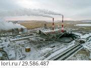 Купить «Краснокаменская ТЭЦ», фото № 29586487, снято 15 декабря 2018 г. (c) Геннадий Соловьев / Фотобанк Лори