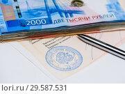 Купить «Шариковая ручка и пачка российских банкнот лежат на нотариально заверенном документе у нотариуса», эксклюзивное фото № 29587531, снято 3 декабря 2018 г. (c) Игорь Низов / Фотобанк Лори
