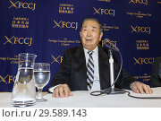 Купить «December 18, 2018, Tokyo, Japan - Ex-Tokyo Governor Shintaro Ishihara speaks during a news conference at The Foreign Correspondents' Club of Japan. Ishihara...», фото № 29589143, снято 18 декабря 2018 г. (c) age Fotostock / Фотобанк Лори