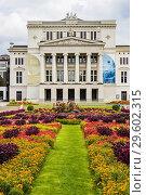 Купить «Latvian National Opera House view from Bastion Hill park. Riga, Latvia, Baltic states, Europe.», фото № 29602315, снято 1 сентября 2018 г. (c) age Fotostock / Фотобанк Лори