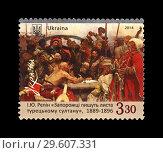 Купить «Казаки пишут письмо турецкому султану. Илья Репин. Почтовая марка Украины (выпущена в 2014 г.)», фото № 29607331, снято 1 сентября 2018 г. (c) FMRU / Фотобанк Лори