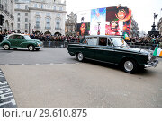 Купить «Performers take part in the annual St. Patrick's Day Parade in central London, as tens of thousands of people watch the parade. Saint Patrick's Day, or...», фото № 29610875, снято 18 марта 2018 г. (c) age Fotostock / Фотобанк Лори