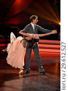 Купить «German RTL Live TV Show 'Let's Dance' at MMC Studios in Ossendorf. Featuring: Ingolf Lueck, Ekaterina Leonova Where: Cologne, Germany When: 16 Mar 2018 Credit: WENN.com», фото № 29612527, снято 16 марта 2018 г. (c) age Fotostock / Фотобанк Лори
