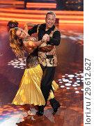 Купить «German RTL Live TV Show 'Let's Dance' at MMC Studios in Ossendorf. Featuring: Thomas Hermanns, Regina Luca Where: Cologne, Germany When: 16 Mar 2018 Credit: WENN.com», фото № 29612627, снято 16 марта 2018 г. (c) age Fotostock / Фотобанк Лори