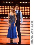 Купить «German RTL Live TV Show 'Let's Dance' at MMC Studios in Ossendorf. Featuring: Bela Klentze, Oana Nechiti Where: Cologne, Germany When: 16 Mar 2018 Credit: WENN.com», фото № 29612643, снято 16 марта 2018 г. (c) age Fotostock / Фотобанк Лори