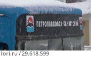 Купить «Надпись на автобусе: Петропавловск-Камчатский», видеоролик № 29618599, снято 26 декабря 2018 г. (c) А. А. Пирагис / Фотобанк Лори