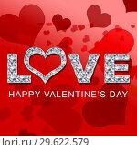 Бриллиантовая надпись на день Св. Валентина на красном фоне. Valentine's Day concept. Love lettering. Стоковая иллюстрация, иллюстратор Anna Bukharina / Фотобанк Лори