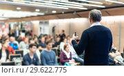 Купить «Sturtup expert giving talk at business event workshop.», фото № 29622775, снято 16 января 2019 г. (c) Matej Kastelic / Фотобанк Лори