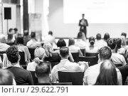 Купить «Business speaker giving a talk at business conference event.», фото № 29622791, снято 15 июня 2018 г. (c) Matej Kastelic / Фотобанк Лори