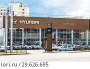 Office of official dealer Hyundai (2018 год). Редакционное фото, фотограф FotograFF / Фотобанк Лори