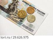 Купить «Металлические и бумажные деньги», эксклюзивное фото № 29626975, снято 23 декабря 2018 г. (c) Игорь Низов / Фотобанк Лори