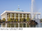 Купить «The Senate of the Oliy Majlis, upper chamber of the Parliament of Uzbekistan, Navoi Park, Tashkent, Uzbekistan.», фото № 29627443, снято 28 января 2020 г. (c) age Fotostock / Фотобанк Лори
