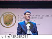 Купить «World Blitz Chess Vice Champion Jan-Krzysztof Duda, Poland», фото № 29629391, снято 30 декабря 2018 г. (c) Stockphoto / Фотобанк Лори