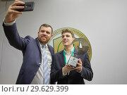 Купить «World Blitz Chess Vice Champion Jan-Krzysztof Duda, Poland», фото № 29629399, снято 30 декабря 2018 г. (c) Stockphoto / Фотобанк Лори
