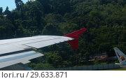 Купить «Departure from Phuket», видеоролик № 29633871, снято 22 ноября 2018 г. (c) Игорь Жоров / Фотобанк Лори