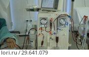 Купить «Hemodialysis. Machine artificial kidney», видеоролик № 29641079, снято 9 апреля 2020 г. (c) Константин Мерцалов / Фотобанк Лори