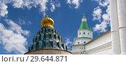 Купить «Resurrection Monastery (Voskresensky Monastery, Novoiyerusalimsky Monastery or New Jerusalem Monastery)-- is a major monastery of the Russian Orthodox Church in Moscow region, Russia.», фото № 29644871, снято 16 июля 2016 г. (c) Владимир Журавлев / Фотобанк Лори