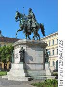 Купить «Памятник баварскому королю Людвигу I в Мюнхене, Германия», фото № 29647723, снято 29 мая 2017 г. (c) Михаил Марковский / Фотобанк Лори