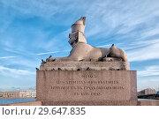 Купить «Древний египетский сфинкс с лицом Аменхотепа 3 на Университетской набережной. Санкт-Петербург», фото № 29647835, снято 27 августа 2018 г. (c) Румянцева Наталия / Фотобанк Лори