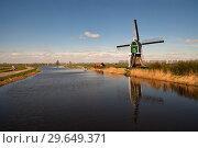 Купить «Windmill the Achterlandse molen», фото № 29649371, снято 4 апреля 2007 г. (c) John Stuij / Фотобанк Лори