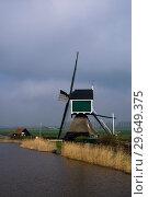 Купить «Windmill the Achterlandse molen», фото № 29649375, снято 11 марта 2007 г. (c) John Stuij / Фотобанк Лори