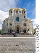Купить «Морской Никольский собор в Кронштадте», фото № 29659243, снято 13 августа 2018 г. (c) V.Ivantsov / Фотобанк Лори
