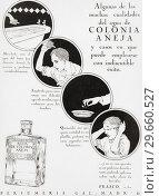 1920's Spanish advertisement for Colonia Añeja. From La Esfera, published 1921. Редакционное фото, фотограф Classic Vision / age Fotostock / Фотобанк Лори